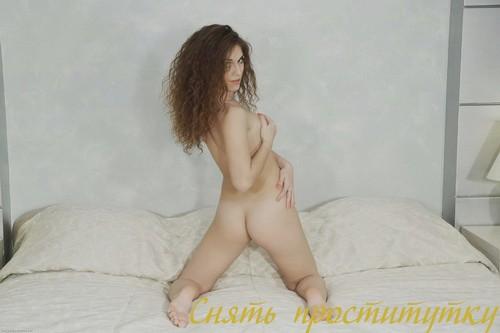 Sonya: массаж классический