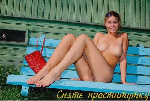 Проститутки ногінск