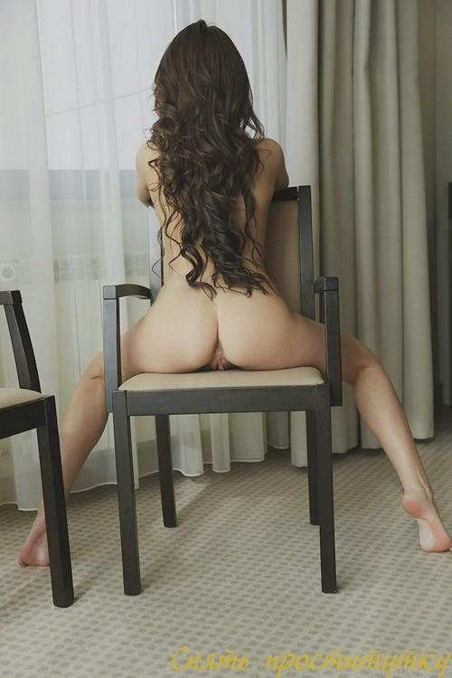 Бэлла: страпон