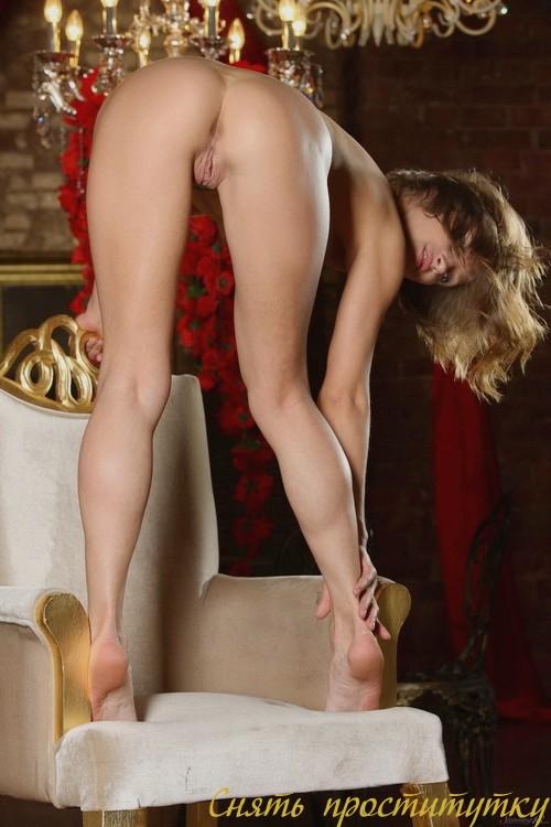 Маладая праститутки