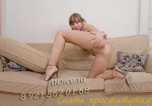Заббль57 - Хочу сегодня девочку для экскорта в усть-каменогорске точечный массаж