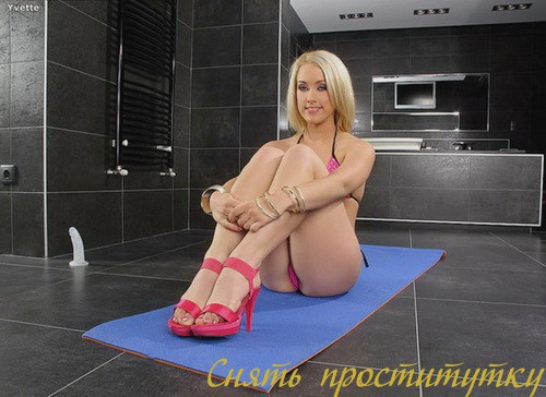 Серафина спортивный массаж