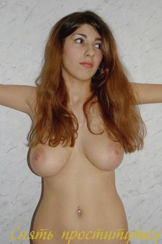 Елисавета - секс классический