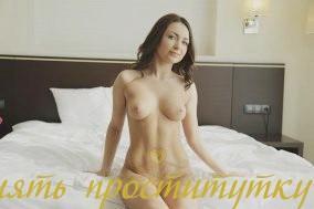 Нега - Экспресс прститутки москвы трамплинг