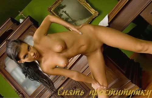 Эльбевина спортивный массаж