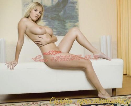 Валантина: секс лесбийский