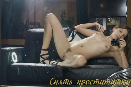 Мизуми: Интим проститутки астрахань золотой дождь прием
