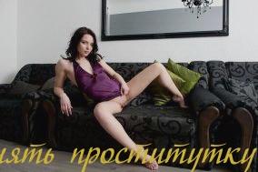 Проститутки сахалине дешевей