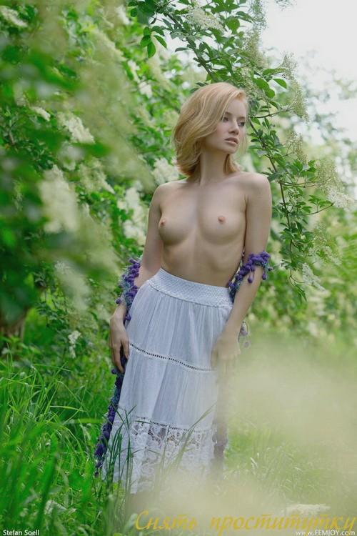 Проститутки недорого в г.домодедово