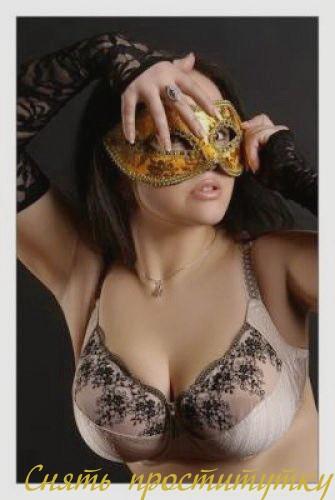 Фото тел нумер дешевое проститутки в голицыно