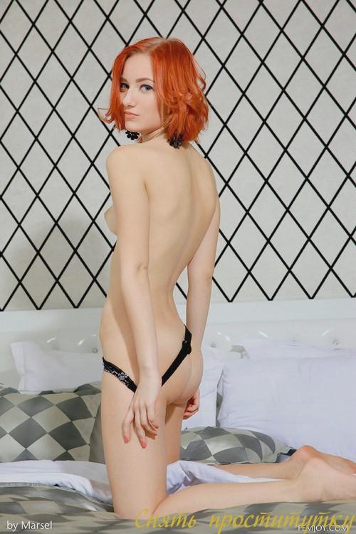 Теона: массаж профи