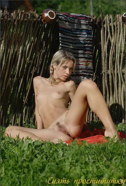 Арьяна 100% реал фото: секс лесбийский