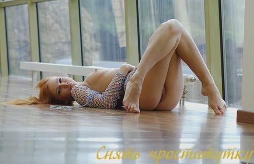Оливча 100% реал фото bdsm-практики