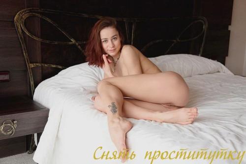 Леана шведский массаж