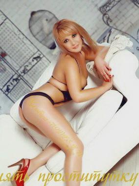 Проститутки шлюхи бляди новосибирск