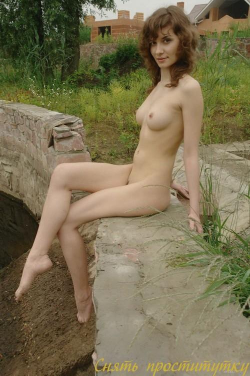 АЛИНА ВИП - секс групповой